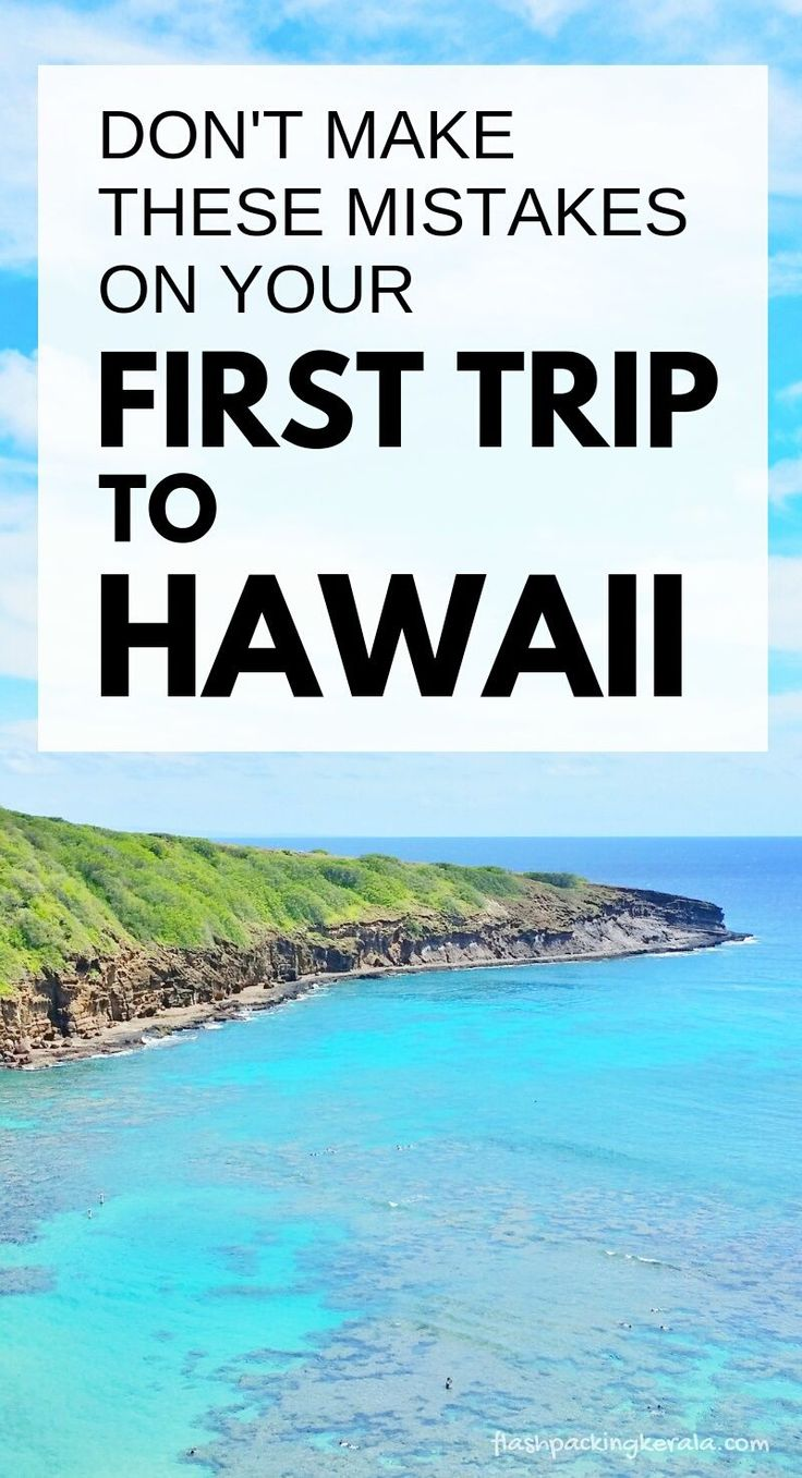 First time journey to Hawaii in 2019?! Issues NOT to do 🌴 Oahu, Maui, Kauai, Massive Island 🌴 Hawaii journey weblog