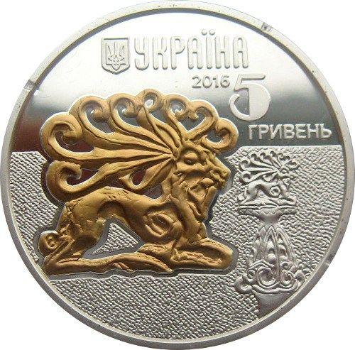 Fauna en monumentos culturales de Ucrania