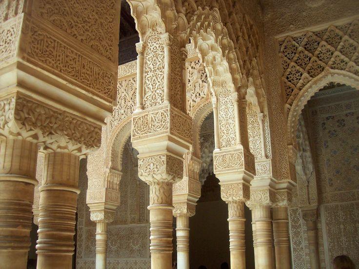 Patio de los Leones - Alhambra - Granada
