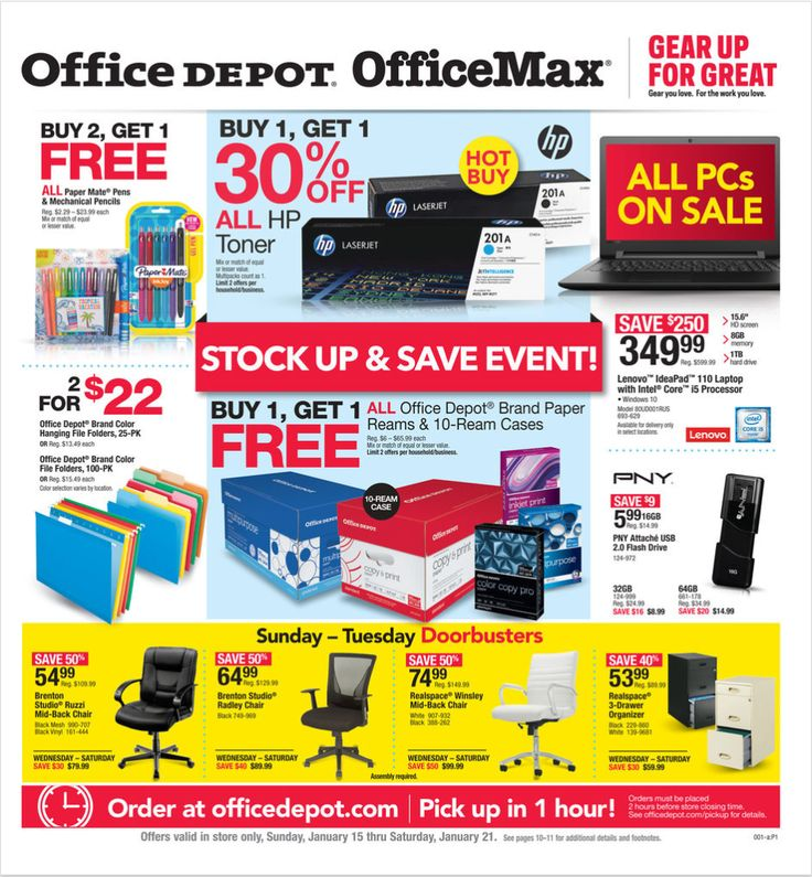 Office Depot / OfficeMax Ad January 15 - 21, 2017 - http://www.olcatalog.com/office/office-depot-weekly-ad.html