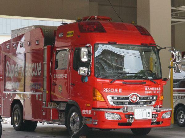 消防車のナンバープレートが119番な理由を、茨木市消防署西河原分署さんに聞いちゃった  茨木ジャーナル(いばジャル)