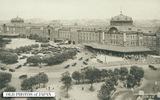 東京駅 1920年代