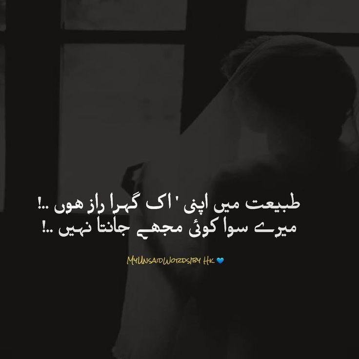Life Quotes Poetry: Poetry Quotes, Poet Quotes, Urdu
