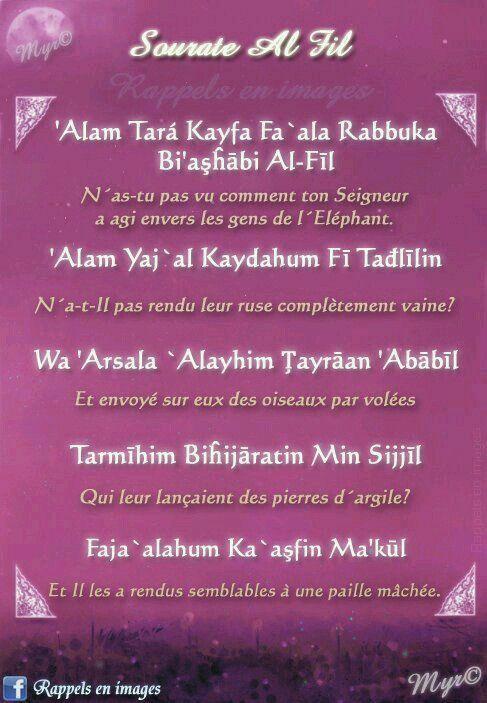 Sourate Al Fil (105)