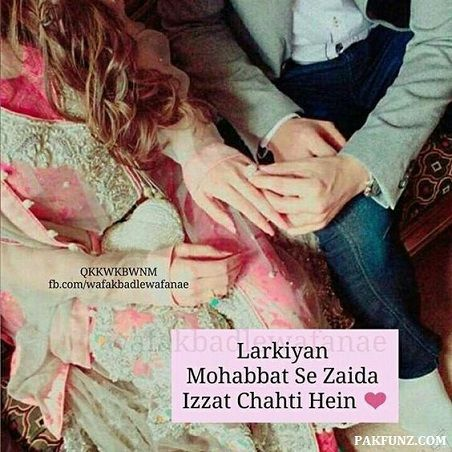 Larkian Mohabbt Se Zyada Izzat Chahti Hen. beautiful love couple images with holding hands. cute love couple images