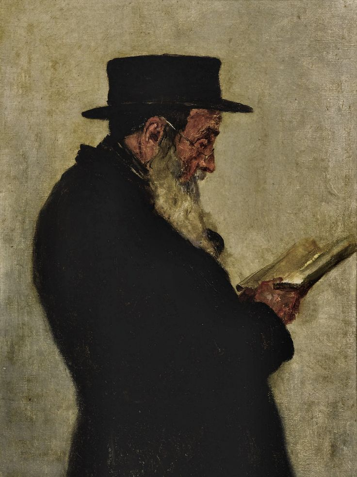 Vereshchagin, Vasily Vasilievich - Portrait of a Scholar | Flickr - Photo Sharing!