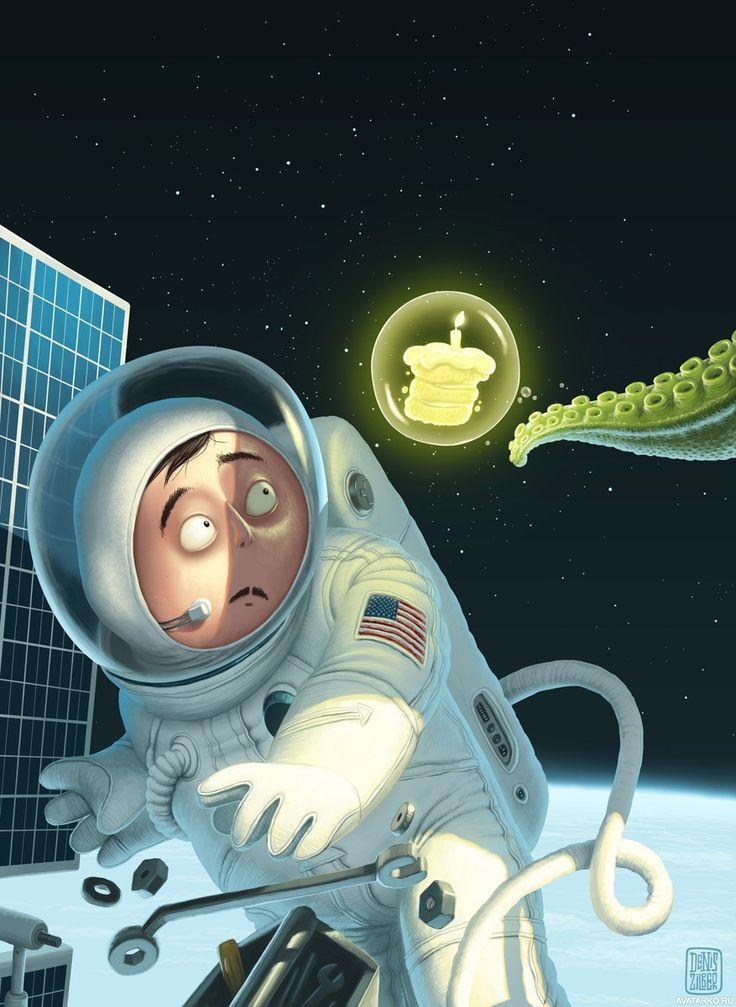 Посвящение, открытка с космосом