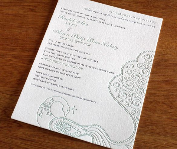 Invitations Company That Specializes In Multicultural Wedding Invitations.  There Is And Entire Section Devoted To Indian Inspired Designs.