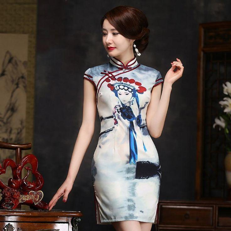 Short Qipao Chinese Traditional Dress Cheongsam Mini Dress Silk Chinos Vestidos Oriental Dresses Woman China Qi Pao Modern