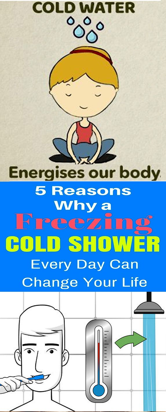How to take a contrast shower