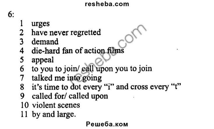 Resheba.ru 7 класс начальный курс географии