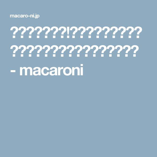 7日で5キロ減!?「脂肪燃焼スープ」のダイエット効果とやり方まとめ - macaroni