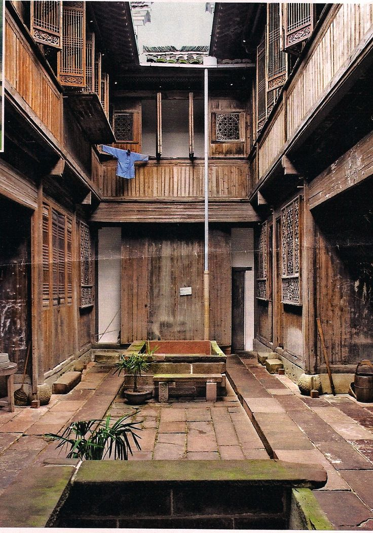 the inside of a very old Chinese home. this is the courtyard.