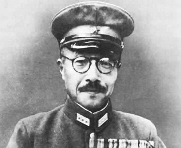 Japans Emperor, Hideki Tojo born in 1884 and died in 1948. Hideki Tojo was Prime Minister of Japan when the attack on Pearl Harbour had took place causing the Far East to declare war which was to end with the atomic bombing and complete destruction of Hiroshima in August 1945. For his part in leading Japan into World War Two, Tojo was executed as a war criminal.