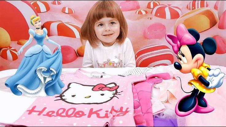 Открываем посылки. Платья и футболки для девочек с изображением Принцесс Диснея, Золушки, Белоснежки, а также Мини Мауса, Май Литтл Пони. Аня открывает посыл...