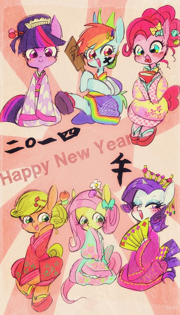 #517890 - applejack, artist:gebomamire, fluttershy, happy new year, japanese, kimono (clothing), mane six, pinkie pie, pixiv, rainbow dash, rarity, safe, twilight sparkle - Derpibooru - My Little Pony: Friendship is Magic Imageboard