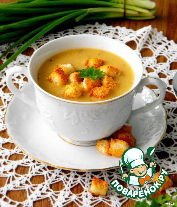 Суп-пюре из красной чечевицы - кулинарный рецепт