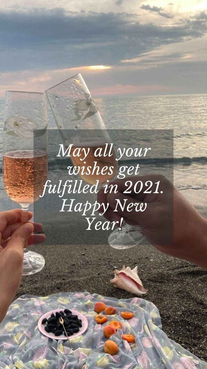 Welcome 2021 In 2021 Happy New Year Quotes New Year Wishes Quotes About New Year