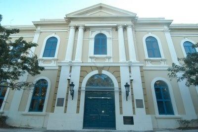 Archivo General de Puerto Rico, Biblioteca Nacional de Puerto Rico