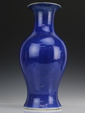 Gran huevo de los petirrojos azul chino esmalte jarrón de porcelana