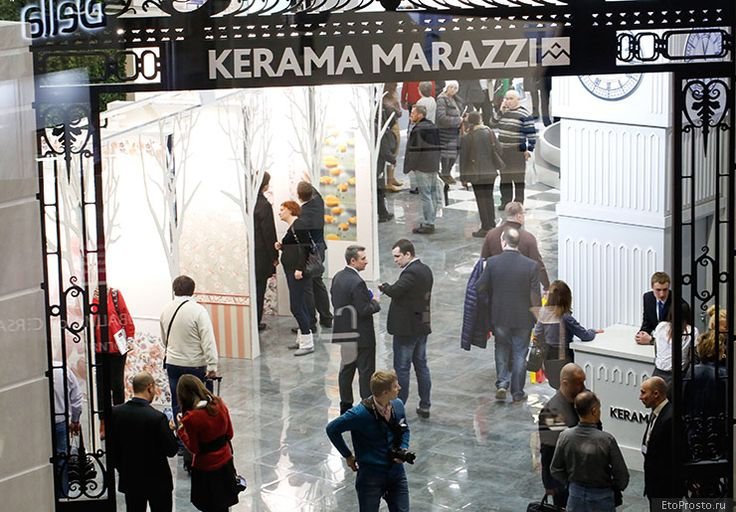 Batimat Russia 2015 - Kerama Marazzi