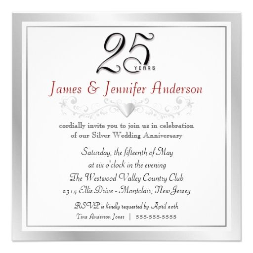651 best 25th Anniversary Party Invitations images – 25th Anniversary Party Invitations