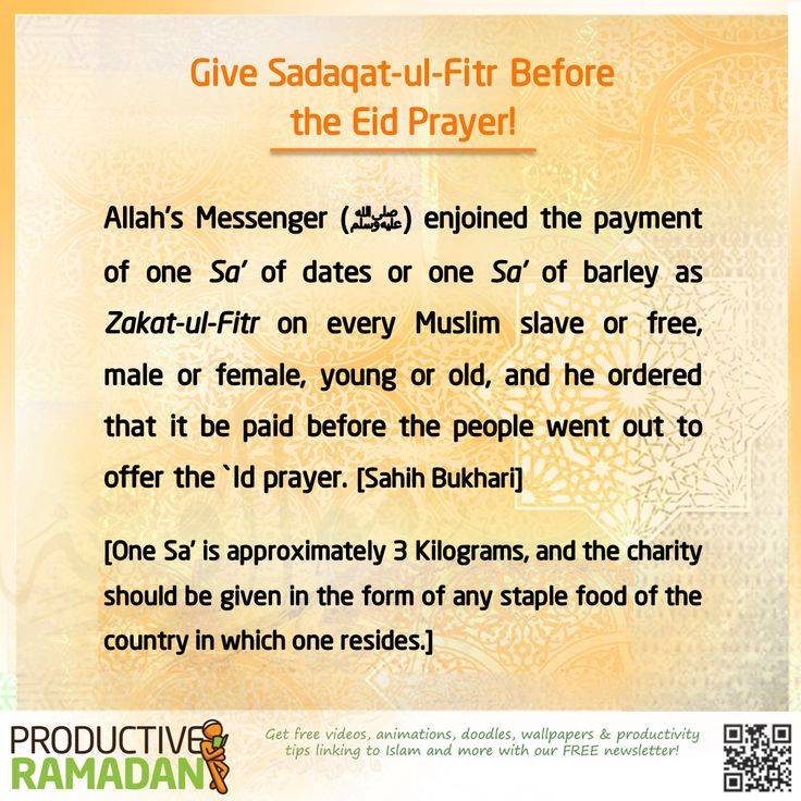 Zakat-ul-Fitr is NOT the same as Zakat-ul-Maal! These are two separate entities and whoever paid Zakat is NOT relieved of paying Zakat-ul-Fitr and vice-versa.  Zakat-ul-Fitr is the charity that we pay at the end of #Ramadan. Don't forget to give it before going for Eid prayers!  To know more, read the article, '8 Basic Boo-Boo's when Paying Zakat Al-Fitr': http://proms.ly/294ehXi