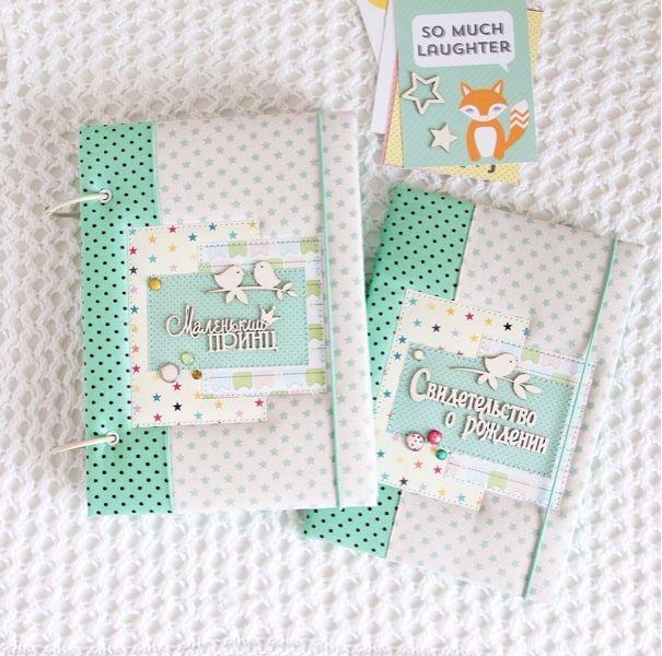 Комплект Книга до 6 лет и папка для свидетельства о рождении - Анна Останина (уютный скрап) - Ярмарка Мастеров