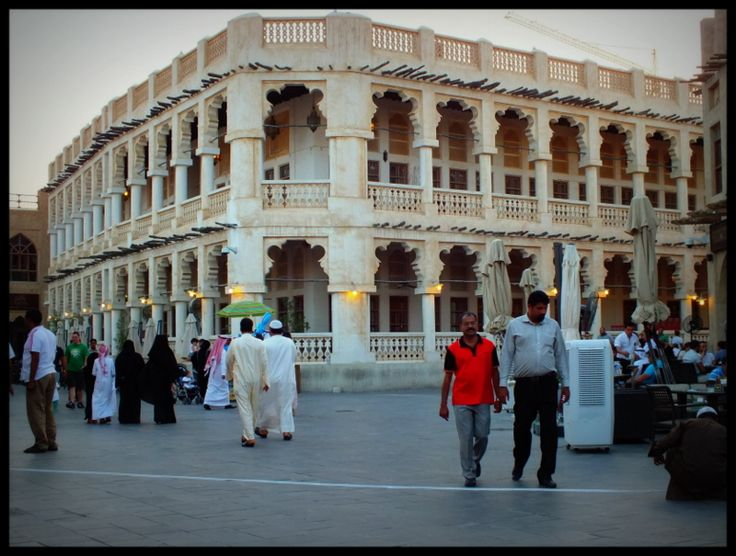 Souk, Qatar