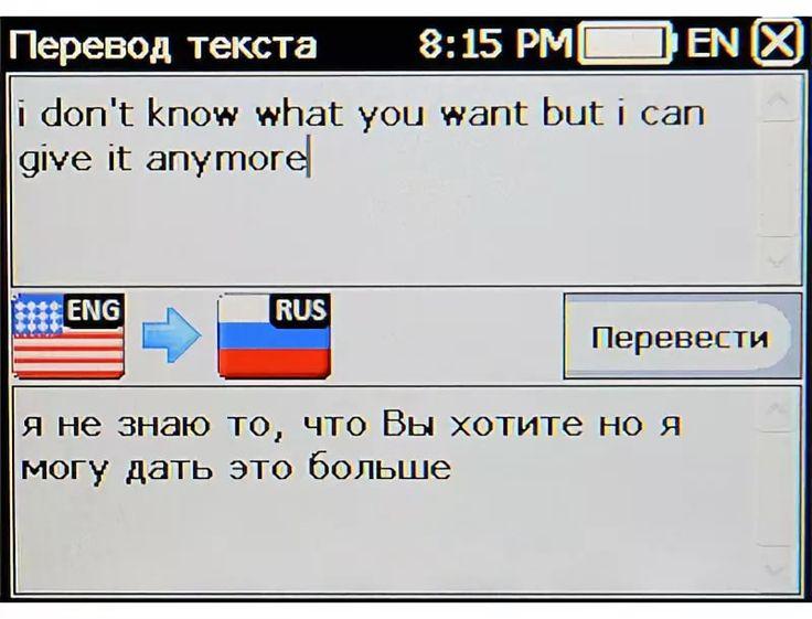 Смотреть фильм порнография с переводом на русский язык ним только