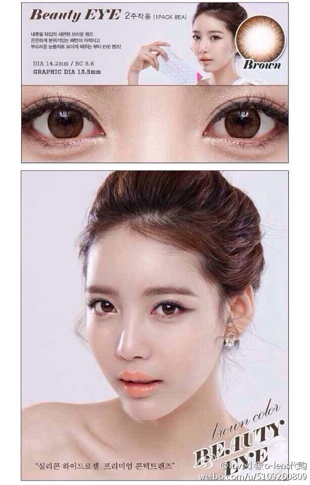 O-lens beauty color brown eyes