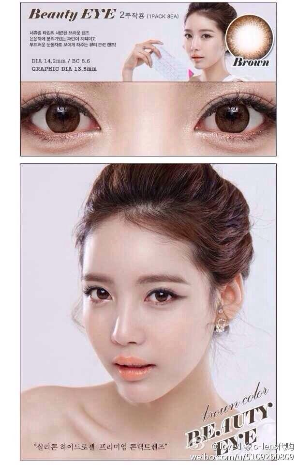 O-lens beauty color brown eyes
