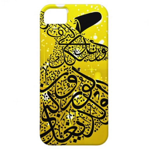 Sufi Rumi Dancer Dervish Islamic Calligraphy Iphone 5
