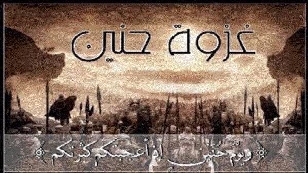 متى يكون الامساك في رمضان