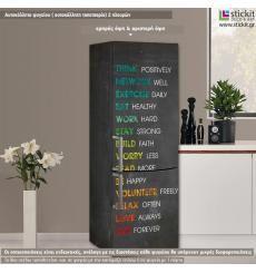 Αυτοκόλλητα ψυγείου, μοναδική αισθητική χιλιάδες σχέδια.Δείτε τα! - www.stickit.gr