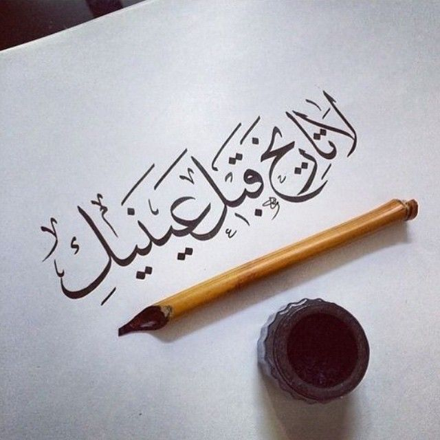 بالعربي : Photo