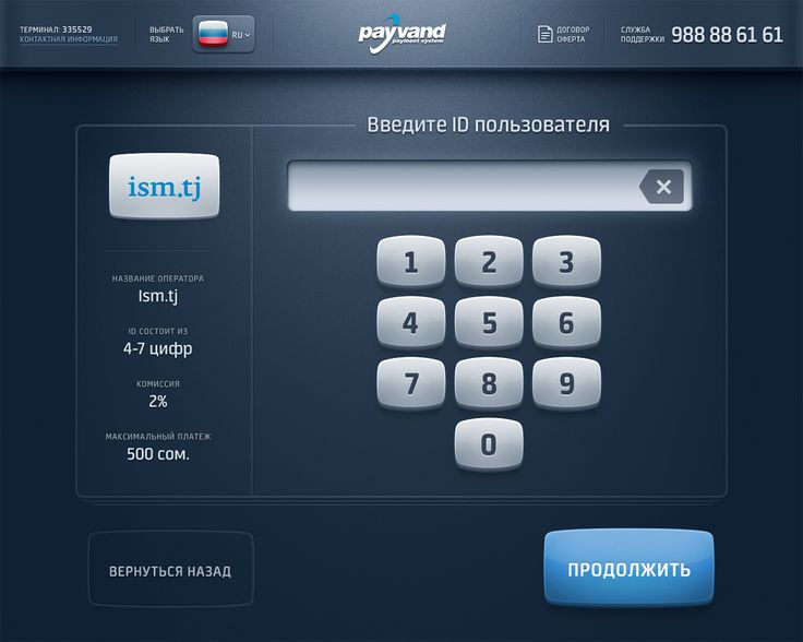 A skeuomorphic interface design for Payvand payment kiosks