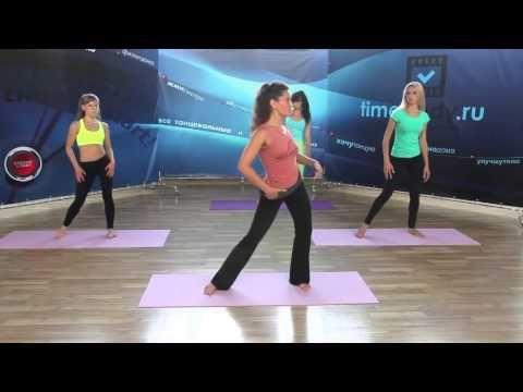 Не стрип а ЖЕНСКАЯ ПЛАСТИКА | Как стать женственной? Танцы с Фирсовой Екатериной - YouTube