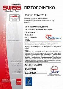 MEDITERRANEO_UKAS_CERT_BS GR 15224-sm