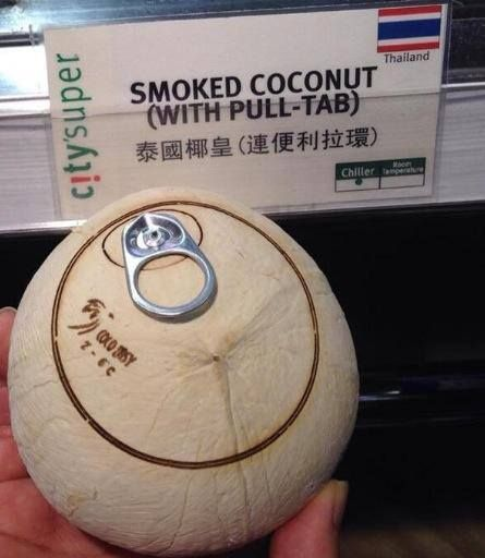 smoked coconut with pull-tabPhotos, Scb Easy, Packaging, Smoke Coconut, Awesome Ideas, Easy Nets, Happy Offices, Pulled Coconut, Coco Easy