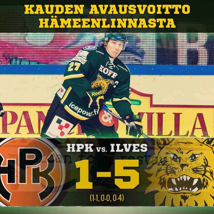 Tampereen Ilves ›› Game graphics