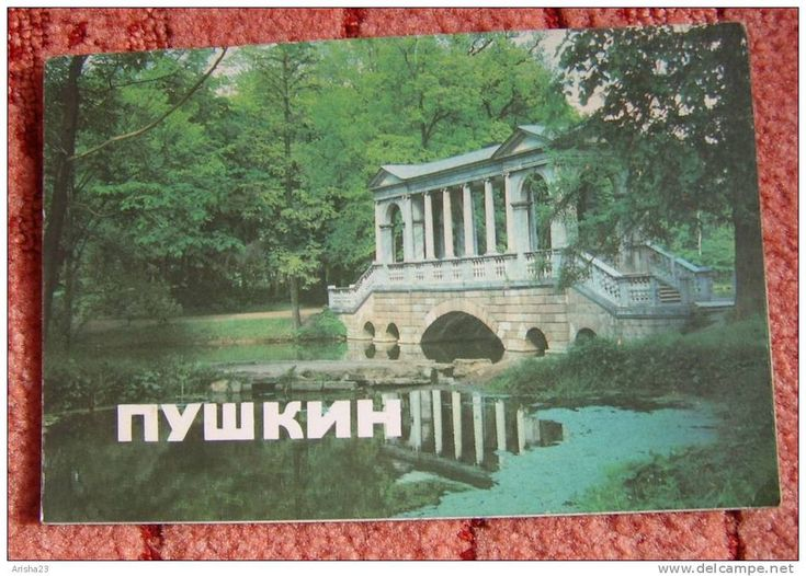 """USSR, Russia, Brochure """" Pushkin . Museums and Parks """""""