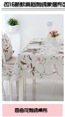 Вышивка высококлассные европейском стиле сада толстые подушки нескользящей ткани дивана подушку дивана полотенце Four Seasons имитация белье коврик на заказ - глобальная станция Taobao