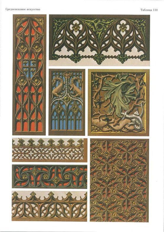 Средневековое искусство и готический орнамент Средневековое искусство и готикический орнамент #5