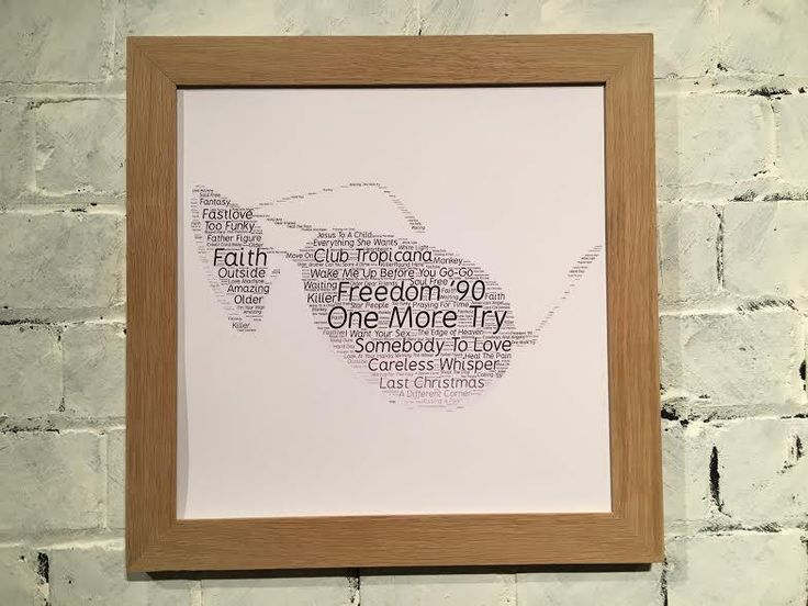 George Michael word cloud containing the names of all Top 20 hits and album tracks in black wood or solid English oak frame. Great gift. by EngraviaDigital on Etsy