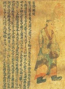 A Closer Look at Ancient Korea -- Ancient History Encyclopedia