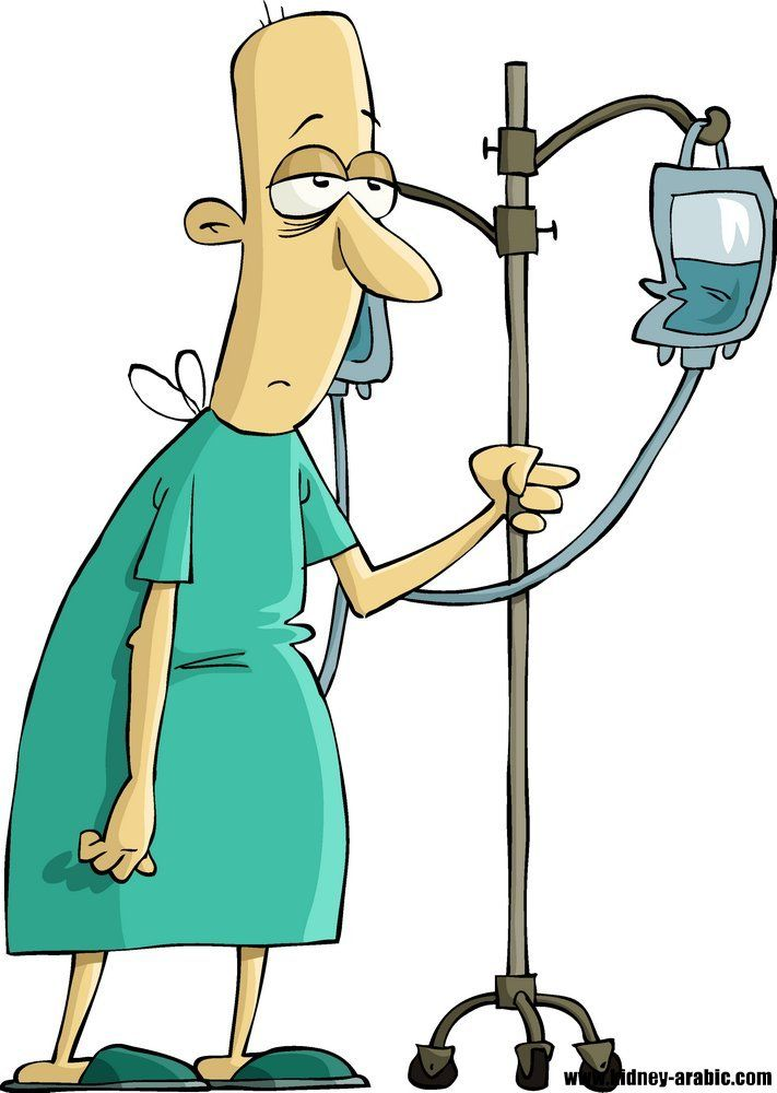 ما هو العلاج بديل غسيل الكلى Vector Illustration Illustration Cartoon