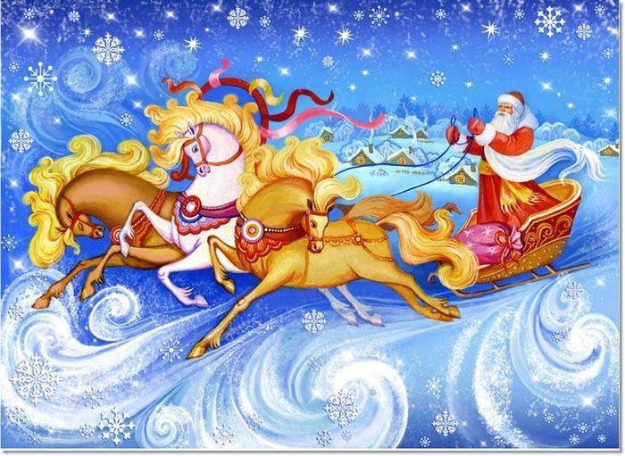 Открытки новогодние тройка лошадей, для любимого парня