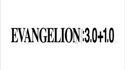 Rebuild of Evangelion: final -- wut D: