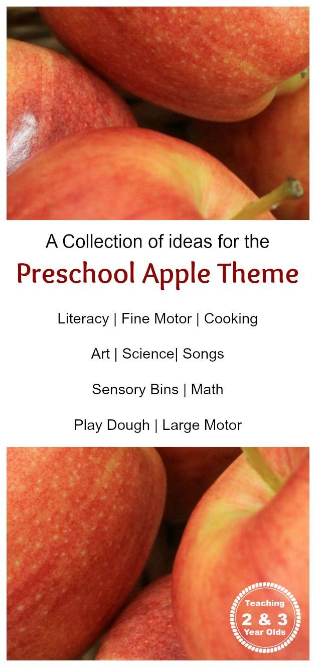 Preschool Apple Theme - Teaching 2 and 3 Year Olds